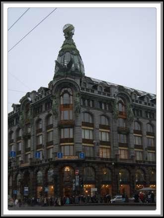 Dom Knigi - bookshop