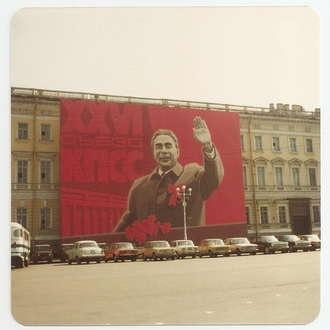 Brezhnev poster in Leningrad